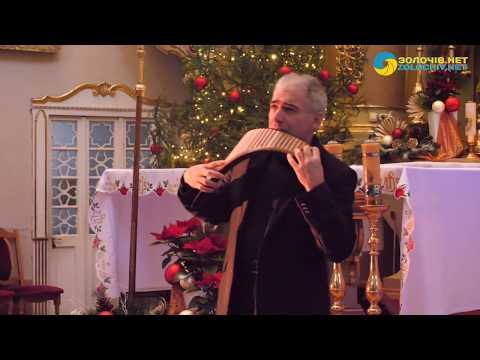 У Костелі Пресвятої Діви Марії м. Золочів відбувся Різдвяний концерт органної музики