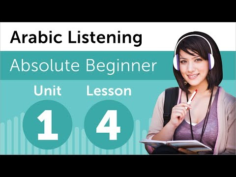 Learn Arabic - Arabic Listening Practice - Reading a Journal