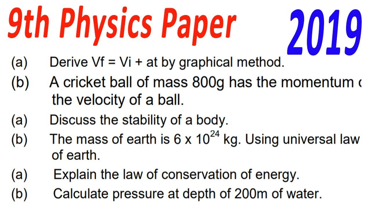 Physics 9th Class guess paper 2019 | 9th Physics important questions 2019