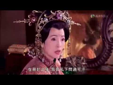 紫钗奇缘 Loved in the Purple Episode 20 粤语