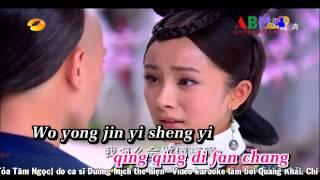 (Karaoke phiên âm) Cung dưỡng ái tình (OST Cung tỏa tâm ngọc) - Dương Mịch
