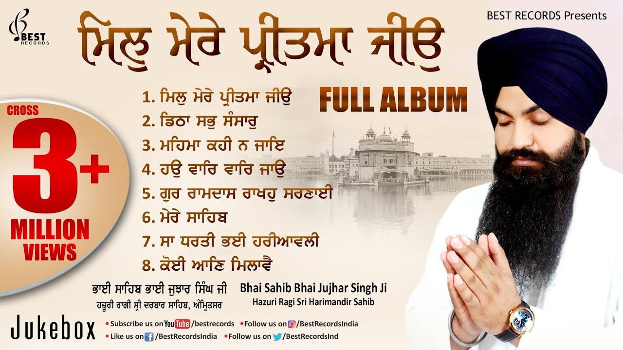 Download Best Of Bhai Jujhar Singh Ji - Mil Mere Pritma Jiyo  - Audio Jukebox 2018  - Best Records