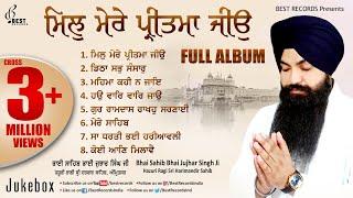 Best Of Bhai Jujhar Singh Ji - Mil Mere Pritma Jeeo  - Audio Jukebox 2018  - Best Records