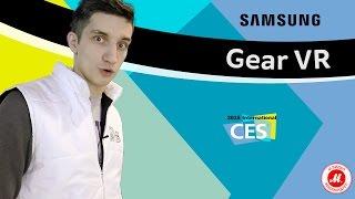 CES 2016. Обзор шлема виртуальной реальности Samsung Gear VR(, 2016-01-13T07:53:26.000Z)