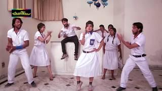 HD क्लास में नास हो जाइ - Bhojpuri Hot Songs New 2017 | New Songs 2017