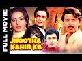 Jhoota Kahin Ka (1979) | Comedy Romance Movie | Rishi Kapoor, Neetu Singh