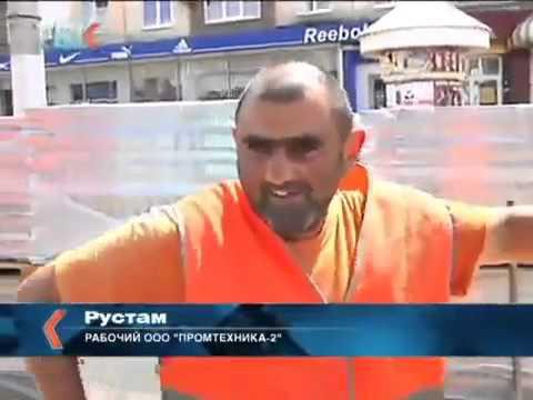 знакомства с ростовским армянином