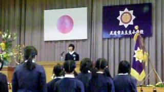 平成22年3月24日土生小学校では、卒業証書授与式(卒業式)が行われました。 答辞.