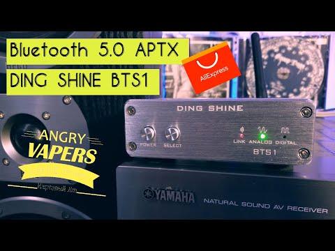 Bluetooth приемник с APTX для Усилителя | HI FI с AliExpress?