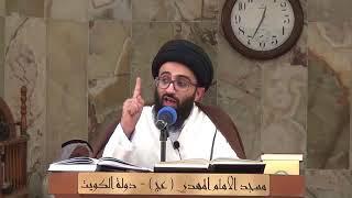 السيد علي ابو الحسن - حرمة الغناء في القرآن الكريم وحديث أهل البيت عليهم أفضل الصلاة و السلام