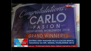 BP: Dating dish washer mula Ilocos Norte, nagwagi sa Mr. Model Worldwide 2018