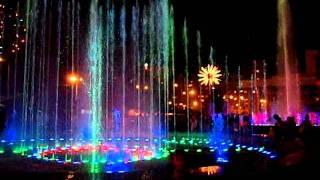 Красноярский музыкальный фонтан