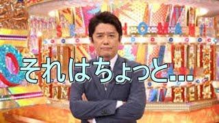 坂上忍、ともさかりえの夫との連続離婚にダメ出し 31日放送のフジテレ...