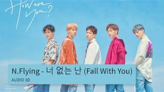 Audio 3d  N.flying - 너 없는 난  Fall With You