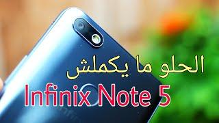 مميزات وعيوب انفنكس نوت 5 المدعوم من جوجل Infinix Note 5