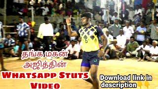 Tamil Thalaivas  Ajith Kumar whatsapp status Video-gk sports kabaddi