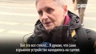 Очевидица теракта в метро Санкт-Петербурга: