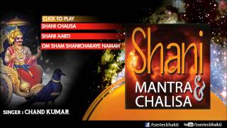 Shani Chalisa & Mantra By Chand Kumar I Full Audio Song Juke Box