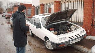 Ford Sierra V6 - ну вот и все...
