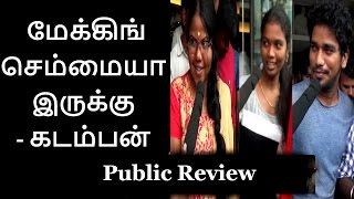 Kadamban Movie Public Review | Arya | catherine tresa | Raghavan
