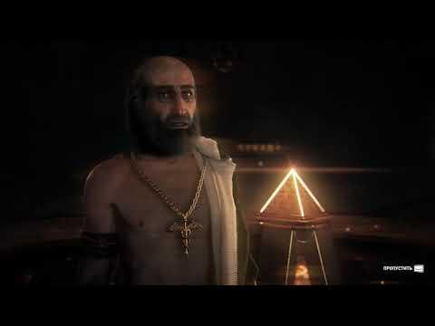 Глава культа и Великий Ужас - Assassin's Creed: Одиссея #52