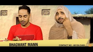 Bhagwant Mann | Official | Ring Tone | Brand New Punji Comedy