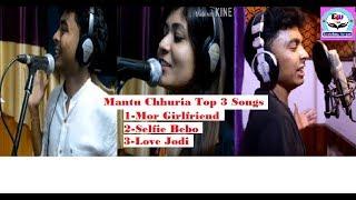 Mantu Chhuria Top 3 Songs | Studio video of all Hit Songs 2017