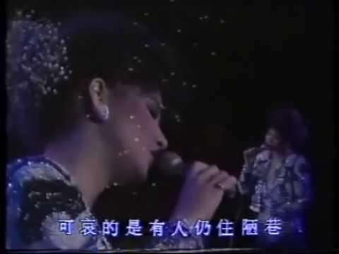 甄妮 Jenny Tseng 1984演唱會 - YouTube