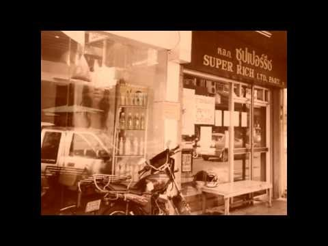 SuperRich International Exchange (1965)