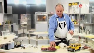 Перечный стейк рецепт от шеф-повара / Илья Лазерсон / американская кухня