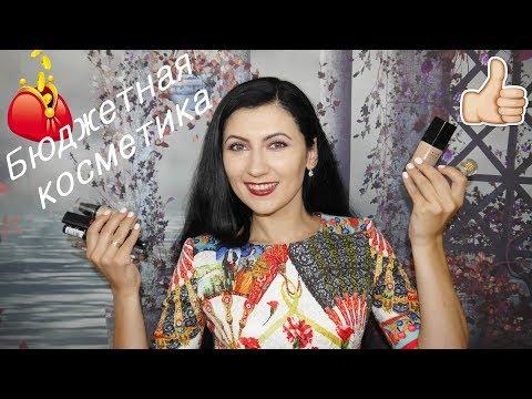 Бюджетная косметика и стойкий парфюм Sarah Jessica Parker