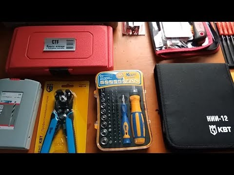 Инструмент для электромонтёра.