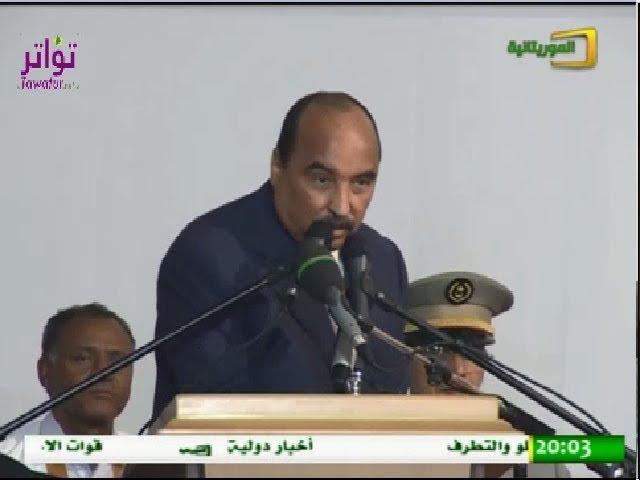 2017.. عام التحولات المؤسسية الكبرى - تقرير قناة الموريتانية