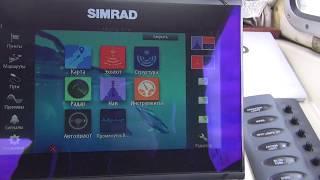 что такое Sonar Chart? Navionics. Обзор картплоттера Simrad Go9