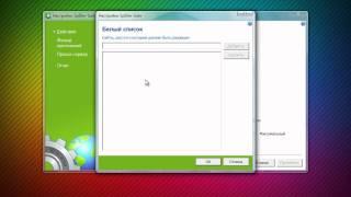 видео Как скачивать блокируемые файлы в Chrome