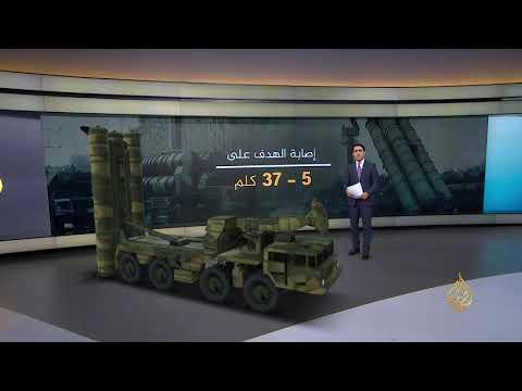 قدرات وخصائص المنظومة الصاروخية الروسية -إس 300-  - نشر قبل 1 ساعة