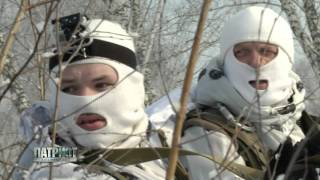 Февральский выпуск телепроекта ПАТРИОТ! Байкер провел 48 часов в отряде спецназа