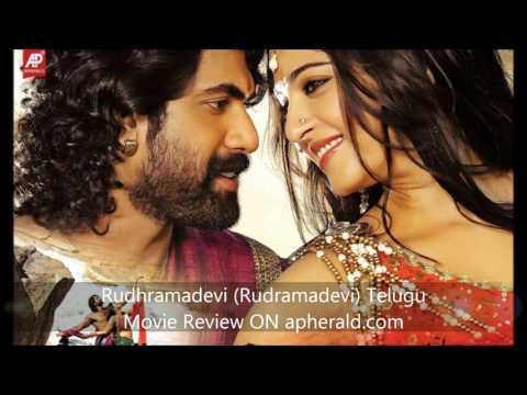 Rudhramadevi (Rudramadevi) Telugu Movie...