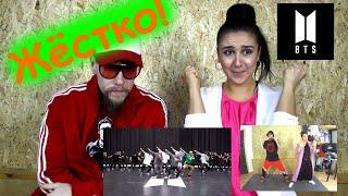 Реакция на [CHOREOGRAPHY] BTS (방탄소년단) 'ON' Dance Practice (учим и танцуем хореографию припева)
