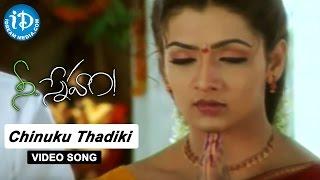 Aarthi Agarwal Nee Sneham Movie - Chinuku Thadiki Video Song - Uday Kiran   Usha   R.P.Patnaik