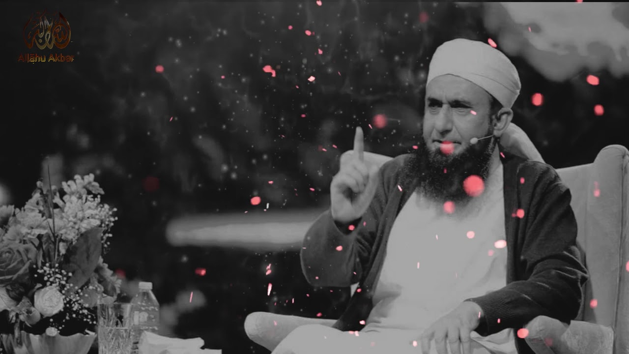 Very Beautiful bayan by Maulana Tariq Jameel - Husband & Wife Love