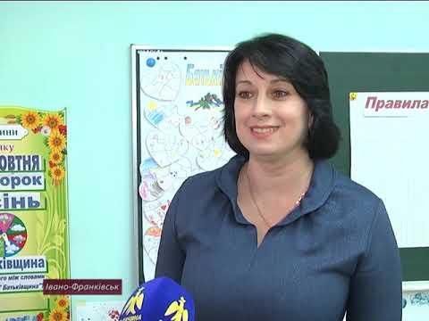 В ІваноФранківську батьки знову пішли до школи
