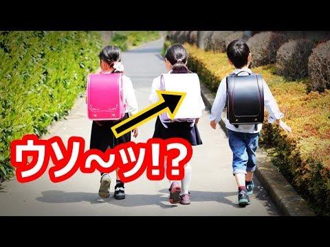 【海外の反応】衝撃!日本の日常風景を写した一枚の写真に世界が驚愕!外国人「日本は知れば知るほど大好きになる!」【すごい日本】