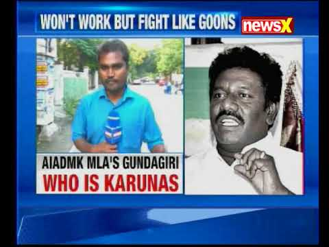 AIADMK MLA Karunas' men get into fight in a club whole incident was caught on camera