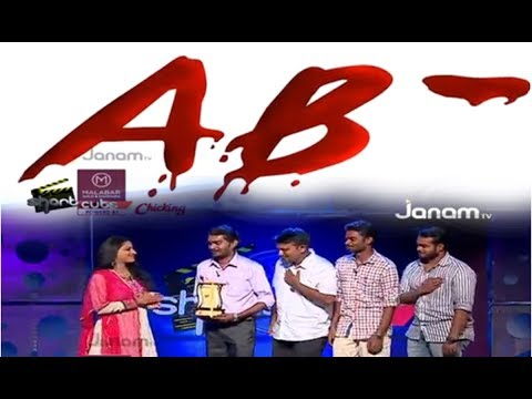 AB- Short Film Chat Show @ Janam Tv