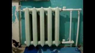 УЖКХ: замена стояка отопления(, 2014-02-06T18:08:50.000Z)