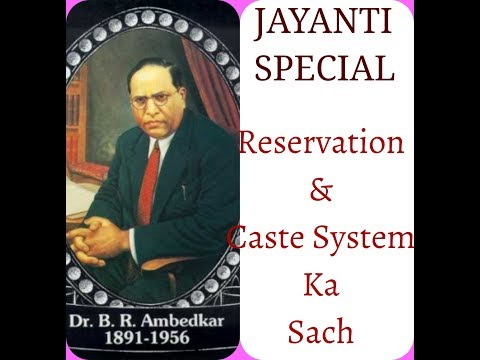 Reservation And Caste System In India