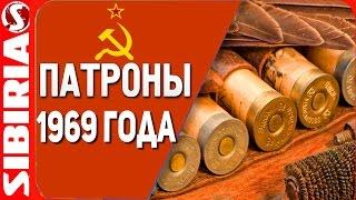 ОПАСНО! НЕ ПОВТОРЯТЬ! Как стреляют 50-летние патроны | Я в ШОКЕ! Патроны 1969 года(Решил отстрелять советские патроны 1969 года 12 калибра, патронам скоро 50 лет и было интересно на сколько..., 2017-01-24T11:00:00.000Z)