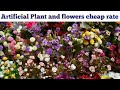 cheap market for artificial flower | fake flowers | lohar chawl | mumbai | 2017