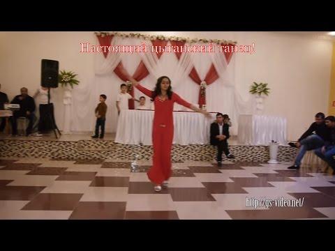 Цыганские танцы, просто огонь! -Девушки и парни